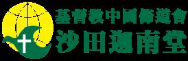 ecfscc_logo_web